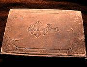 Раритет. Редкое издание. Евангелие 1860 года.